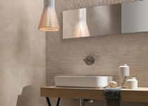 Fap Roma - keramische marmer imitatie