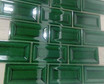 Cubik Emerald green